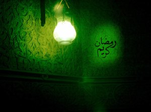 ramzan-wallpapers