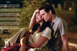 Mandy Moore Shane West A  Walk To Remember 001
