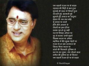 Jagjit-Singh_05