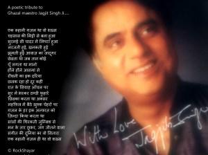 Jagjit-Singh_10ff