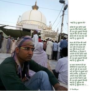 Ajmer Dargah Sharif