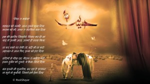 Latest-Karbala-Wallpapers-Pictures