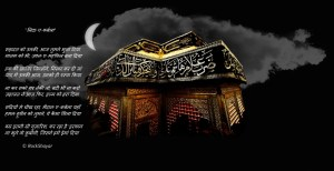 shana_iraq_iran_islam_karbala__2560x1600_knowledgehi.com
