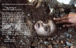 Bhopal_GasTragedy050