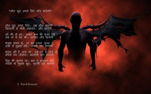 devil-wallpaper