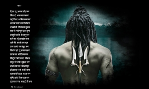 mahadev-god-wallpape-1