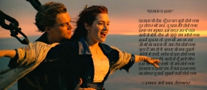 Titanic-3D-HD-Movie-Captures-10