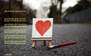 painting-heart-paintbrush-teasel-love-asphalt-other-wallpaper
