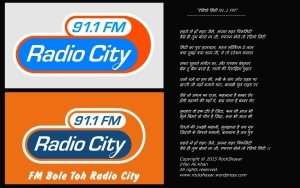 Radio city 91.1 fm poem1