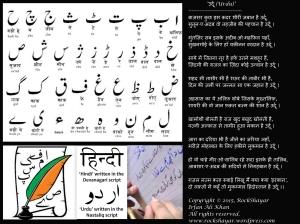 Urdu Poem