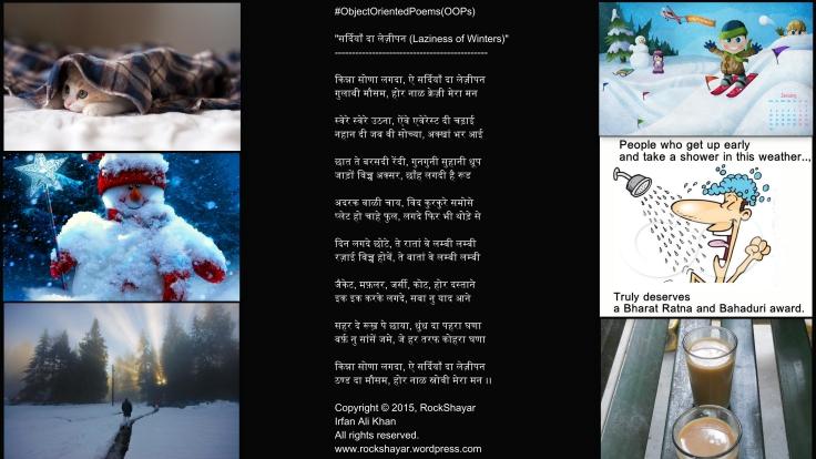 winters poem.jpg