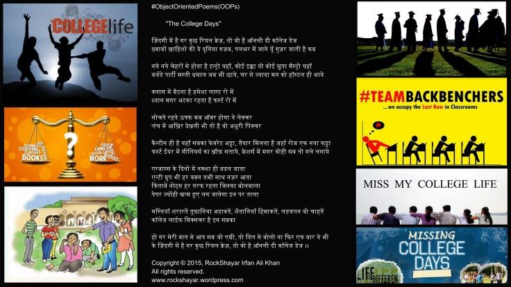 College Days poem.jpg
