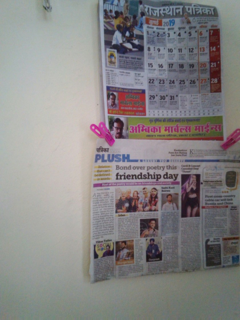 RockShayar in Rajasthan Patrika News Paper 1st August 2019